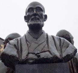 Otsuki Fumihiko
