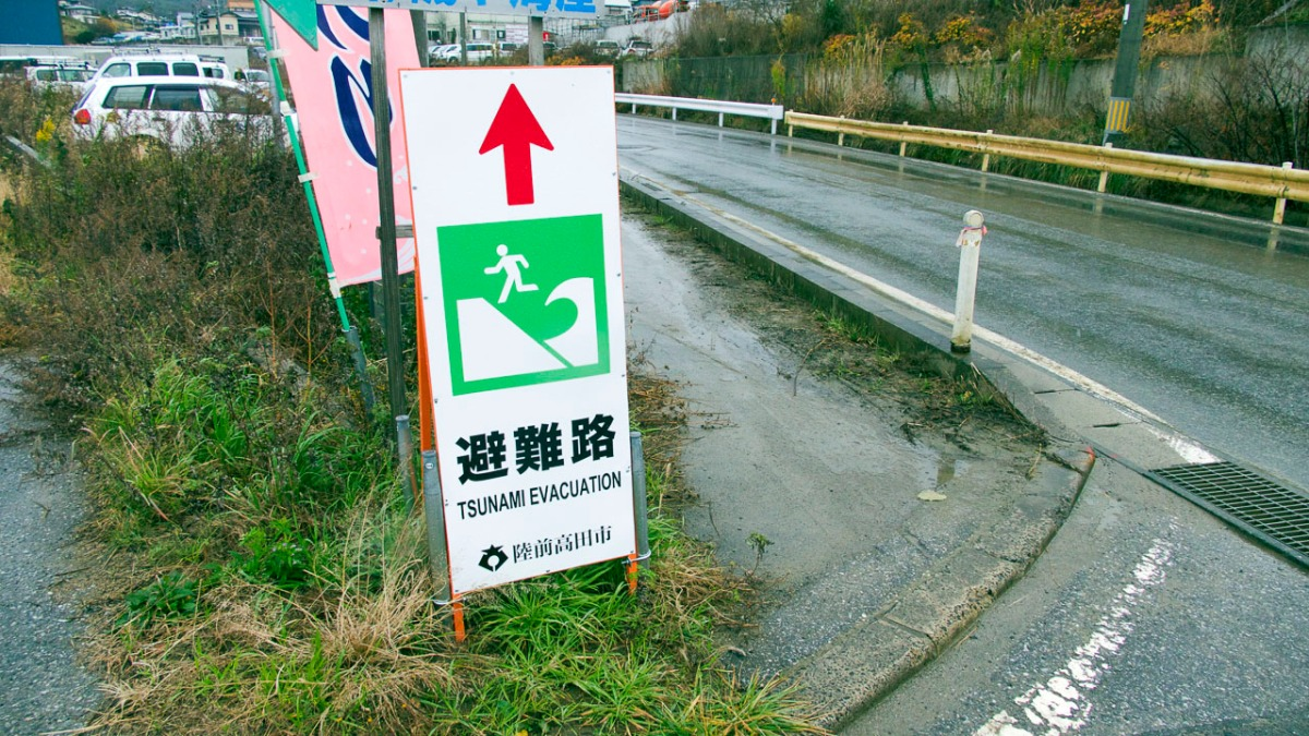 Reassuring Sign