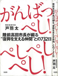 410010 Book Cover
