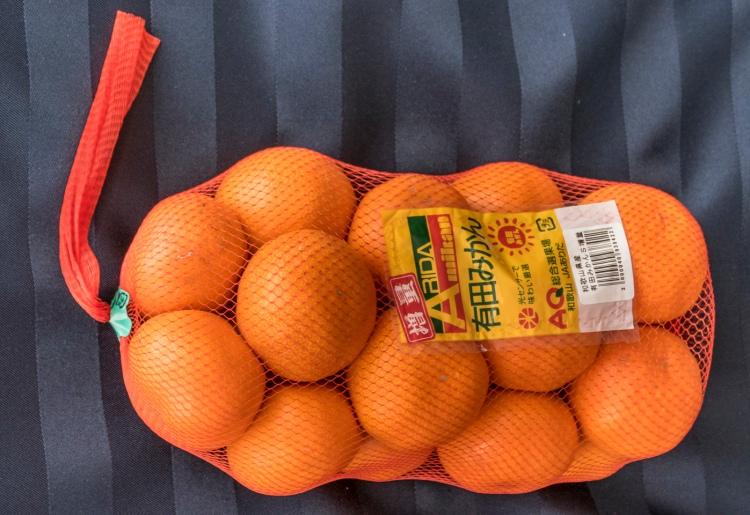Part 4 20039 Tangerines