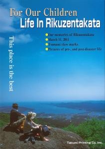 Book Cover -2